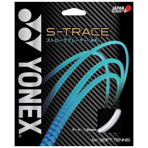 S-TRACE
